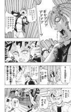 Taizo Vol 4 04 048.jpg
