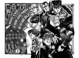 Chapter 290 Cover B Bunkoban.jpg