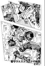 SO Chapter 64 Cover A Bunkoban.jpg