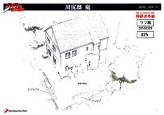 KawajiriHouse9-MS.png