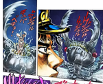 TowerOfGrayMouth2.png