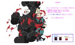 ShigechiExplodes-MSC.png