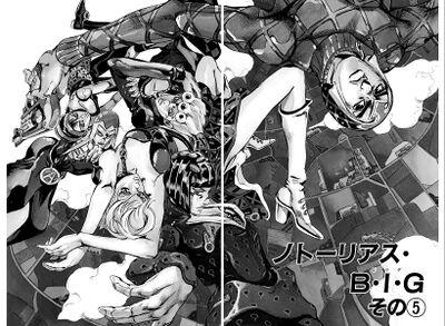 Chapter 537 Cover B Bunkoban.jpg