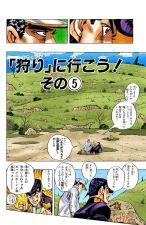 Chapter 329 Cover B.jpg