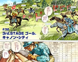 SBR Chapter 32 Cover B.jpg