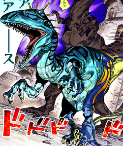Scary Monsters Infobox Manga.png