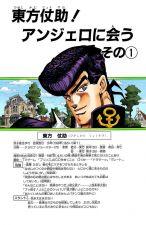 Chapter 269.jpg