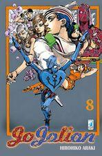 Italian JJL Volume 8.jpg