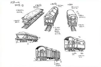 Bg2-Train-2-MS.png