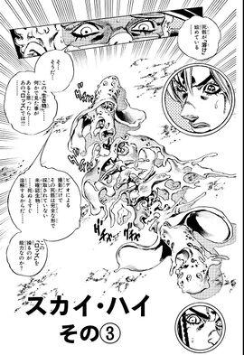 SO Chapter 114 Bunkoban.jpg
