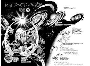 SO Chapter 157 Bunkoban.jpg