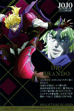 Inherited Card 2 Dio.png