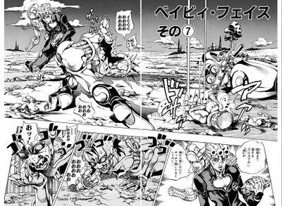 Chapter 506 Cover B Bunkoban.jpg