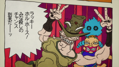 Hol horse in Tohth.png