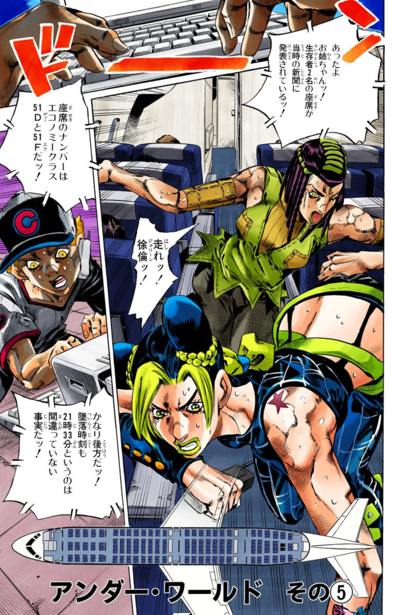 SO Chapter 123 Cover A.png