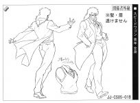 Speedwagon anime ref (3).jpg