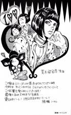 Volume1005-HayatoAyase.png