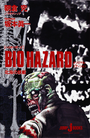 BiohazardCover.png