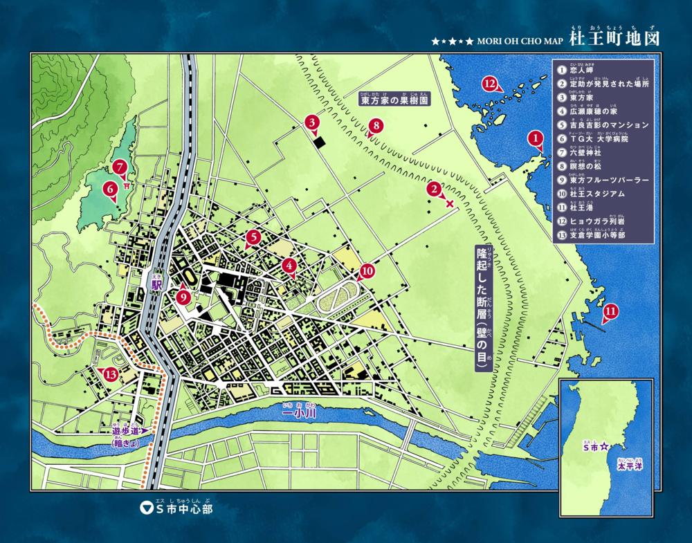 Morioh JJL map.png