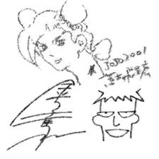 Araki Kaneko Autograph.png