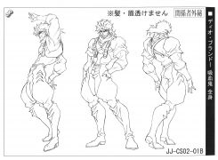 Dio anime ref (4).jpg