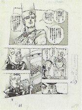 Wj-1993-10-p031.jpg