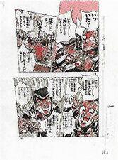 Wj-1995-8-p183.jpg