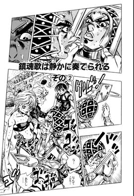 Chapter 573 Cover A Bunkoban.jpg