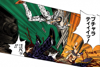 Prosciutto falling.png