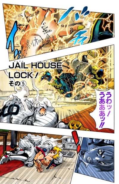 SO Chapter 100 Cover A.png