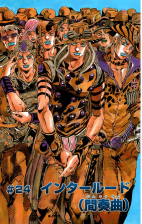 SBR Chapter 24.png