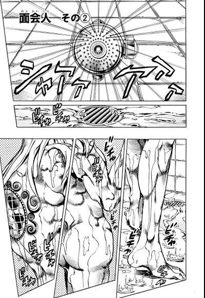 SO Chapter 12 Cover A Bunkoban.jpg