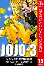 SC Color Comics v15.png