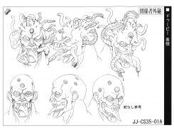 Doobie anime ref 1.jpg