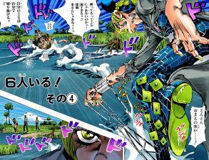 SO Chapter 29 Cover B.jpg