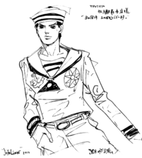Josuke Tsutaya CLEAN.png