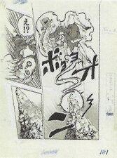 Wj-1993-8-p181.jpg