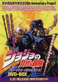 OVA EventFlyer 2007.png