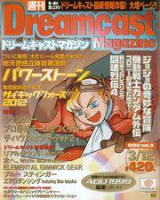 DCM 1999-09 1.jpg