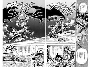 Chapter 187 Bunkoban.jpg