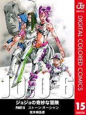 SO Color Comics v15.png