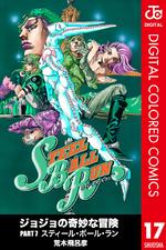 SBR Color Comics v17.png