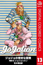 JJL Color Comics v13.png