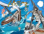 Bucciarati boat 01.png