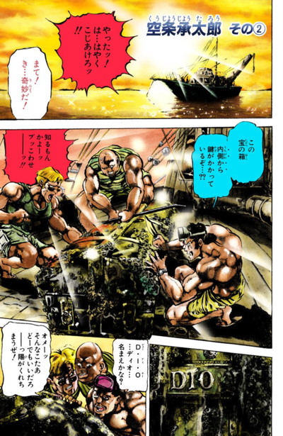 Chapter 115 Cover A.png