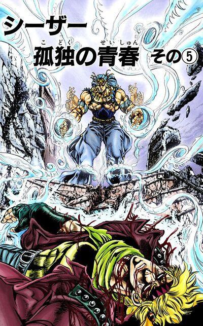 Chapter 92 Cover B.jpg