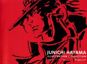 0 JHayama SketchBook-2 Introduction.jpg