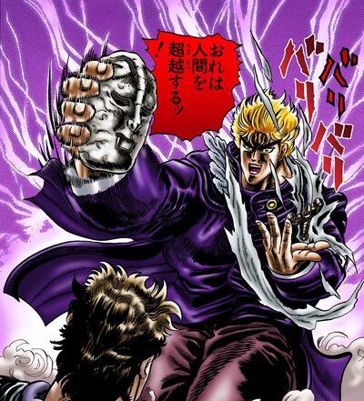 Dio Grabbing Stone Mask.jpg