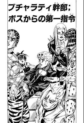Chapter 469 Bunkoban.jpg