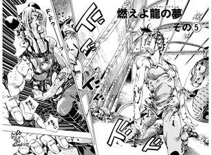 SO Chapter 71 Cover B Bunkoban.jpg